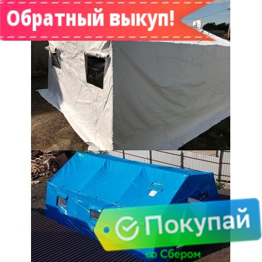 Аренда модульной каркасной палатки М-30