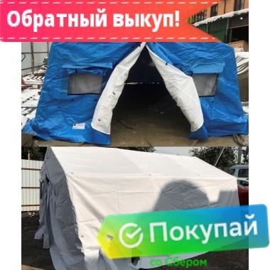Армейская каркасная палатка Памир-10