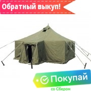 Палатка брезентовая УСТ-56 (с конверсионными признаками)