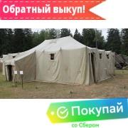 Палатка брезентовая ПМХ (вместимость-120 чел)