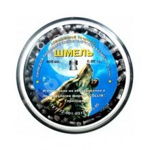 Пули Шмель 0,68 повышенной точности округл, пр-во Россия г.Тула