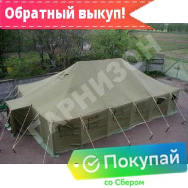 Армейская брезентовая палатка УСБ-56